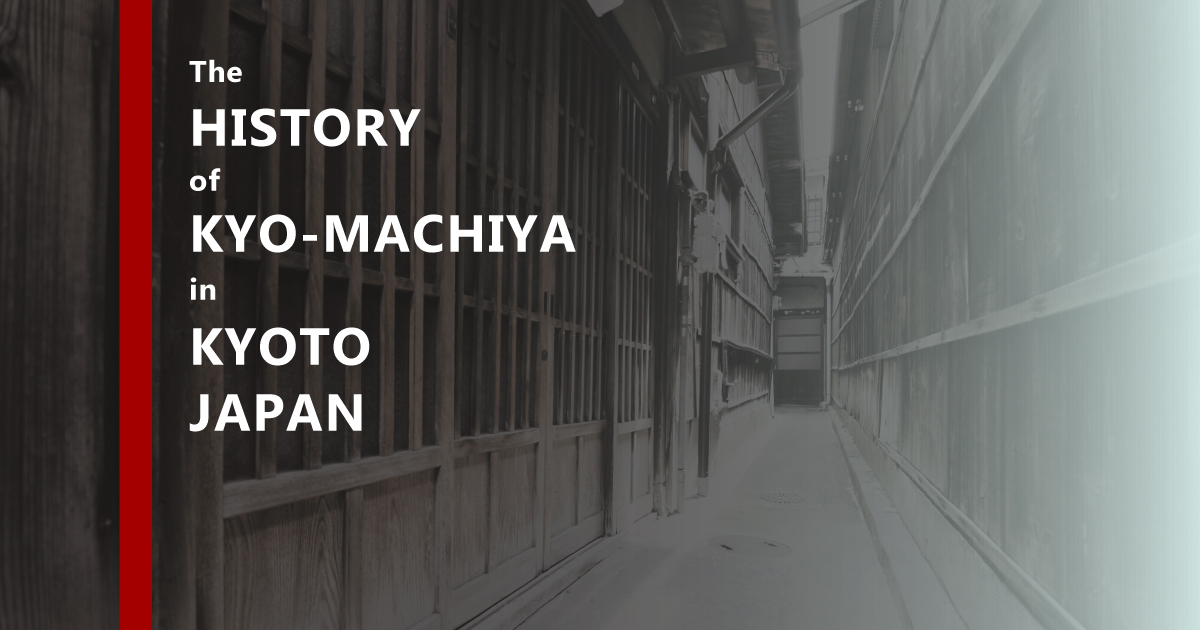 Histories Kyo Machiya Traditional Kyoto Machiya Houses